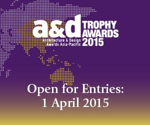 A&D Trophy Awards
