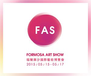 FAS 2015