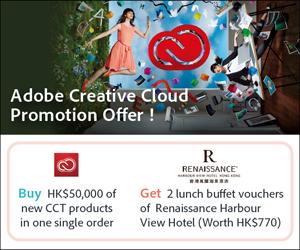 Adobe Offer 2016!