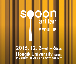 Spoon Art Fair