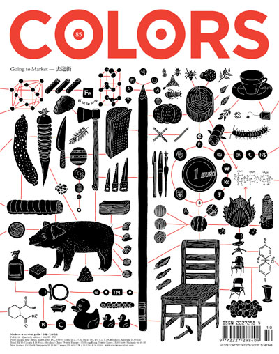 COLORS 85: Going to Market – A Survival Guide