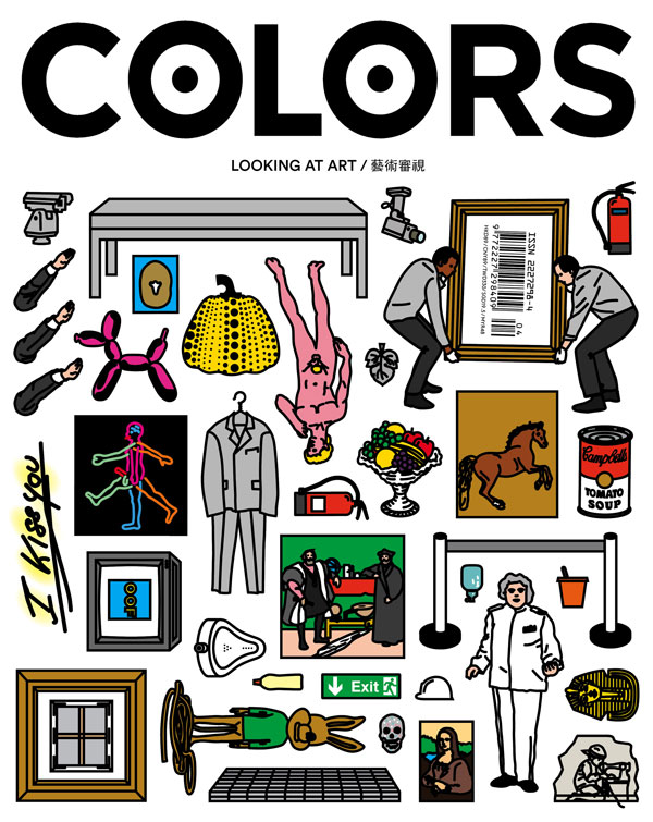 COLORS 87: Looking at Art – So you want to be an artist?