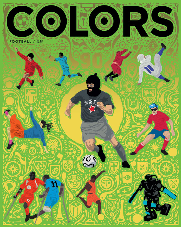 COLORS 90: Football – Thirty-two teams. One golden trophy.
