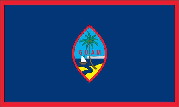 Joshua Agerstrand – Barrigada, Guam