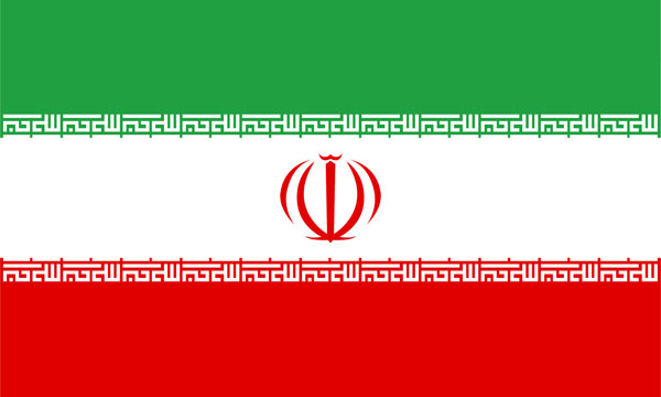 Iman Raad – 馬什哈德,伊朗