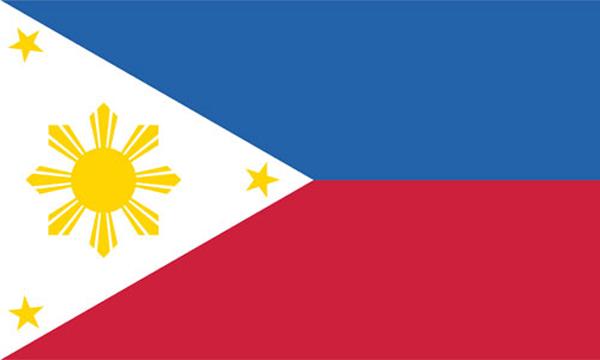 Inksurge – Manila, Philippines