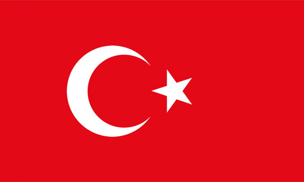 Tamer Köseli – Istanbul, Turkey
