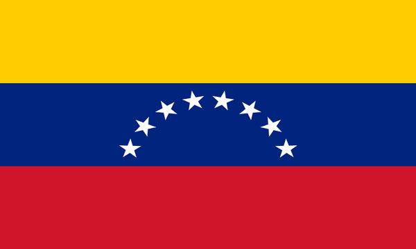 MASA – 委內瑞拉加拉加斯