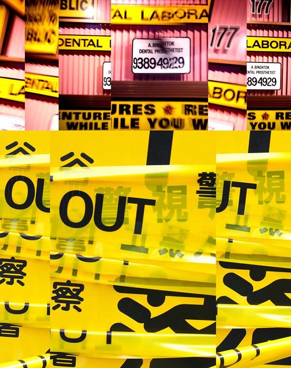 Frank le Petit – 東京,日本