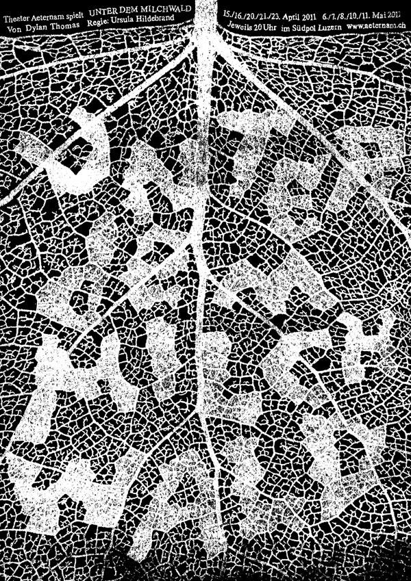 Erich Brechbühl – Mixer (Lucerne, Switzerland)