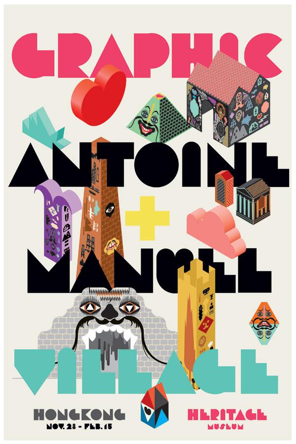 Antoine + Manuel (巴黎,法國)