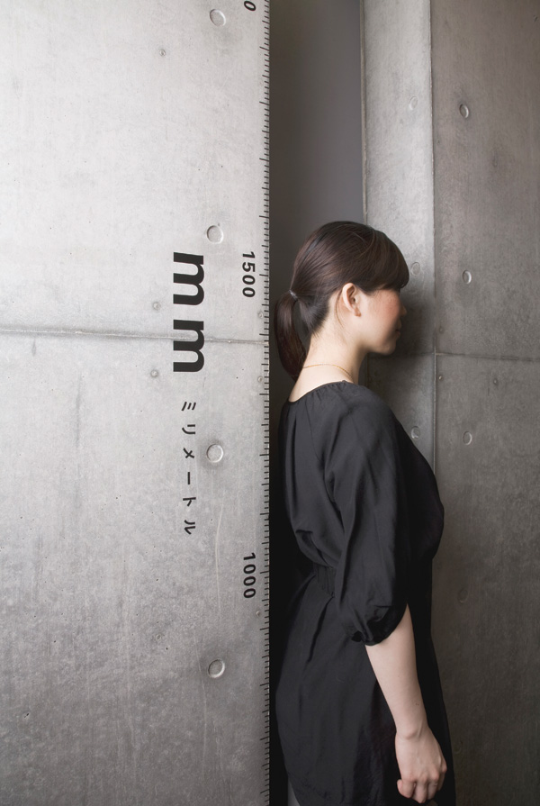 Nosigner – Tokyo, Japan