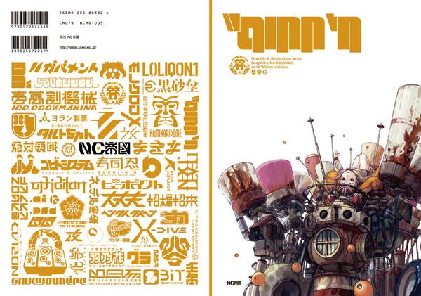 NC Empire (Tokyo, Japan)