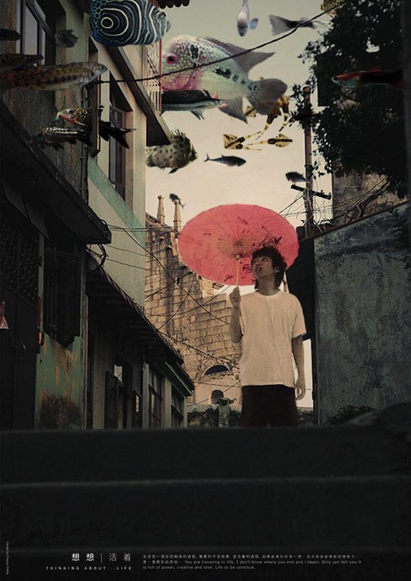 CK Chiwai Cheang – 澳門/台灣