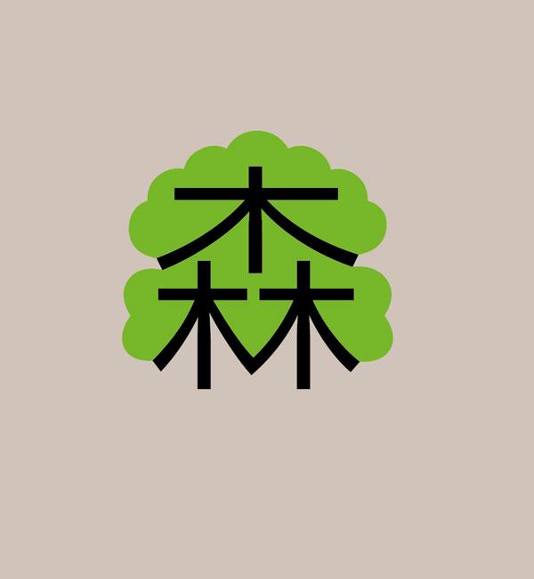 Chineasy – Shao Lan Hsueh