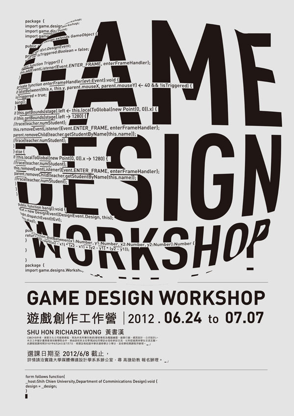 Ting-An Ho – Taipei, Taiwan #2012_Game-Design-Workshop2.jpg