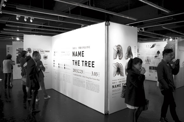 Ting-An Ho – Taipei, Taiwan #2013_Name-the-Tree9.jpg