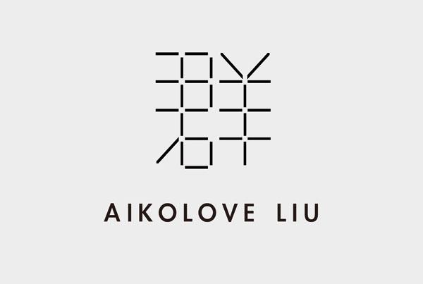 Ting-An Ho – Taipei, Taiwan #2014_AikoLove-Liu1.jpg