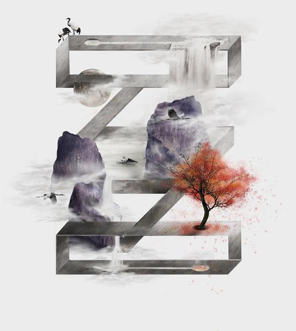 Ting-An Ho – Taipei, Taiwan #Eternalize.jpg