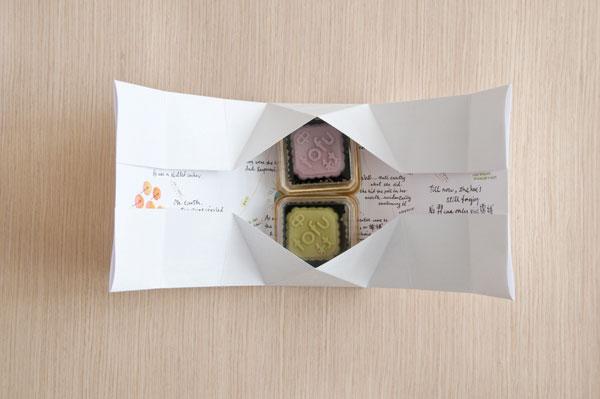 Tofu Design Studio – Michelle Au – Singapore #mooncake-s4.jpg