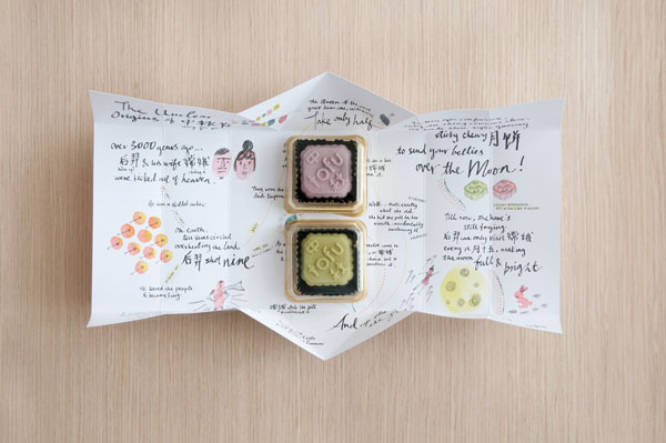 Tofu Design Studio – Michelle Au – Singapore #mooncake-s5.jpg