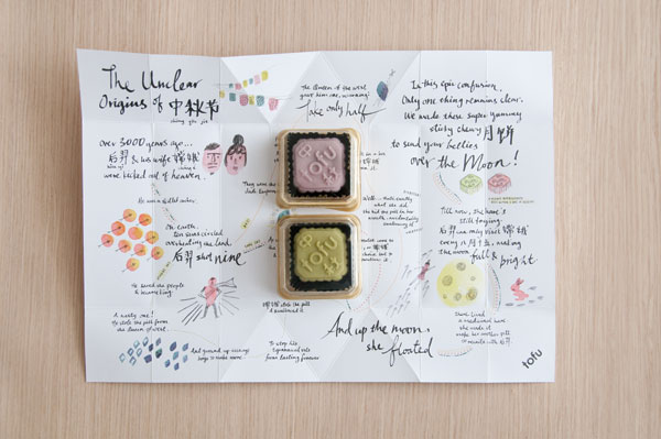 Tofu Design Studio – Michelle Au – Singapore #mooncake-s6.jpg