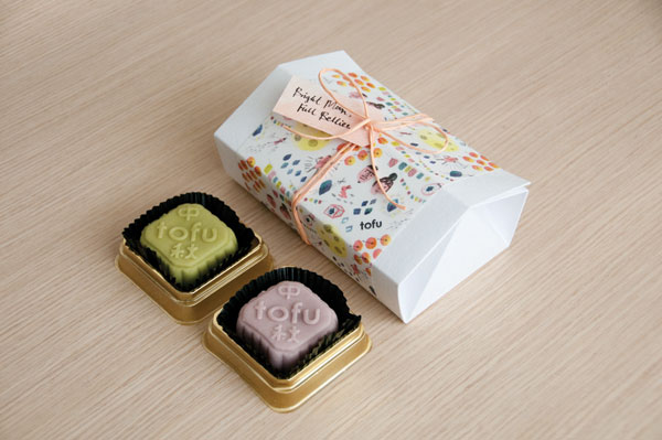 Tofu Design Studio – Michelle Au – Singapore #mooncake15.jpg