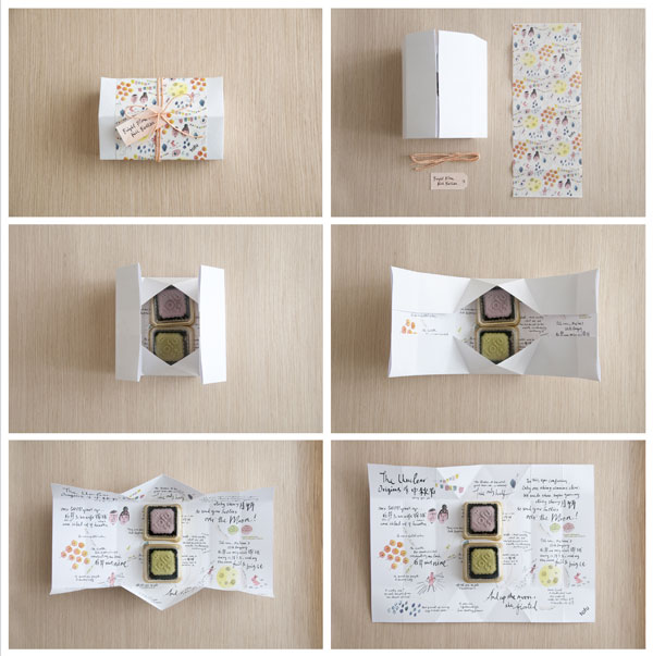 Tofu Design Studio – Michelle Au – Singapore #mooncake_packaging.jpg