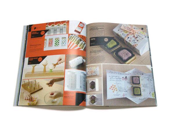 Tofu Design Studio – Michelle Au – Singapore #v21n6_p032-033.jpg