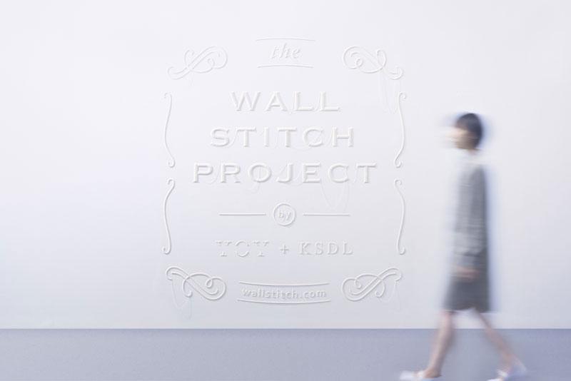 YOY Design Lab – Naoki Ono, Yuki Yamamoto – Tokyo, Japan