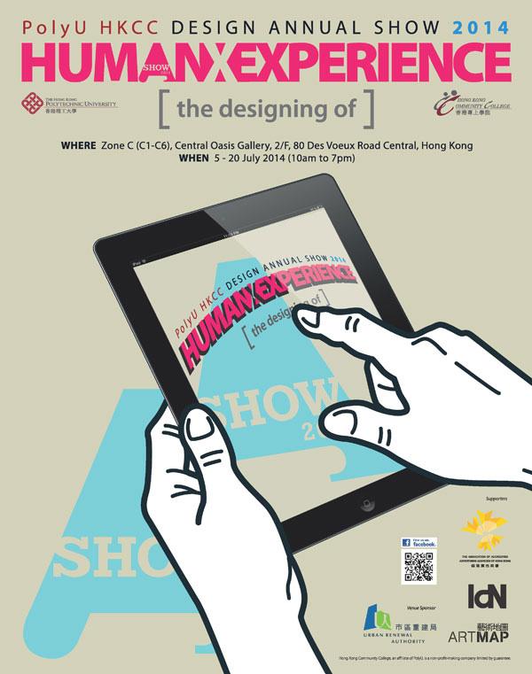 PolyU Hong Kong Community College Design Annual Show 2014: HUMAN X EXPERIENCE – Hong Kong, China