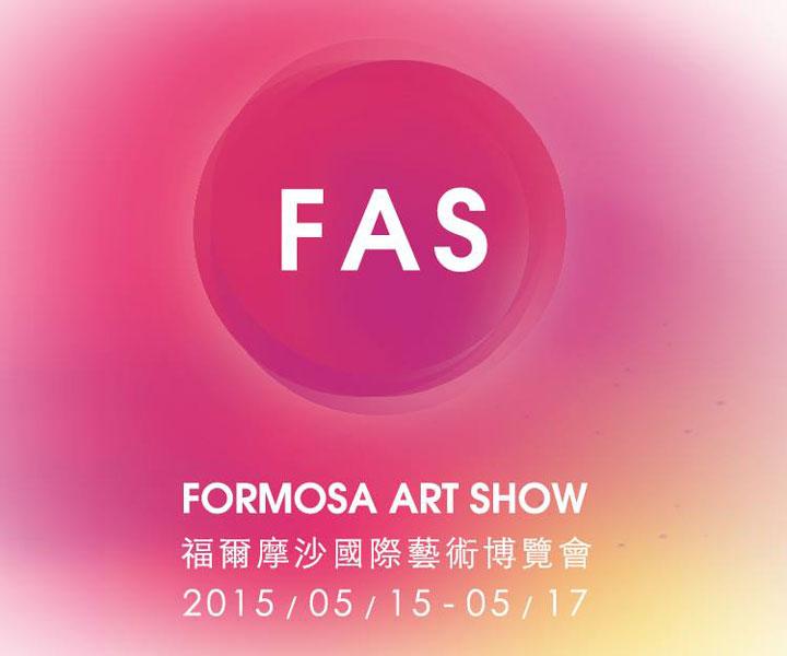First edition FORMOSA ART SHOW: 15-17 May 2015 at Humble House Taipei – Taipei, Taiwan
