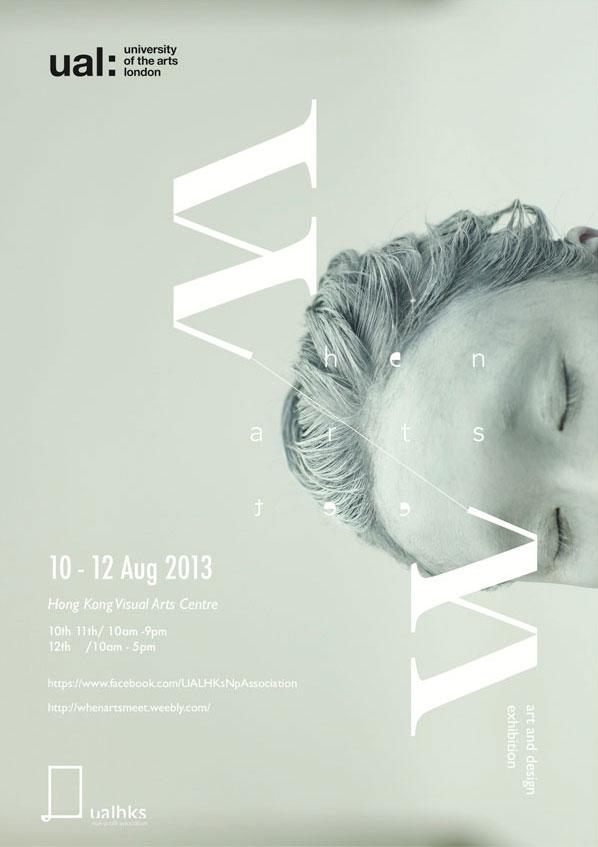 10-12 AUG, 2013 Hong Kong, China