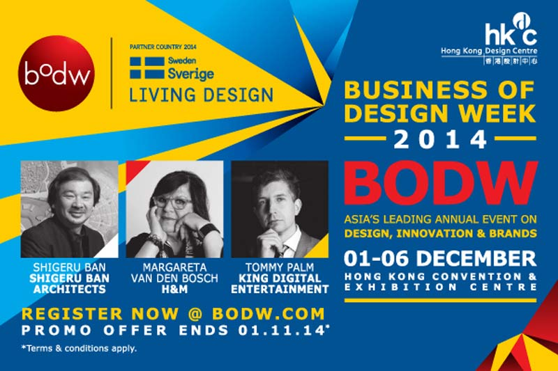 Business of Design Week (BODW) 2014