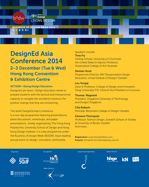 DesignEd Asia Conference 2014