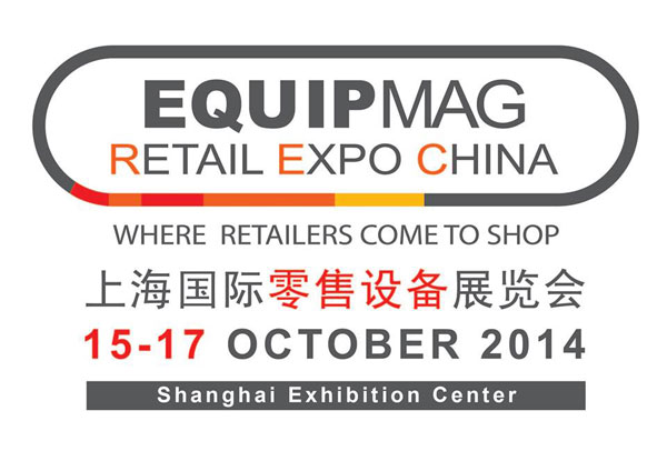 Equipmag Retail Expo China 2014