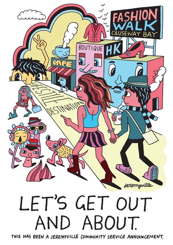 Let's Get Out and About by Jeremyville at Fashion Walk Dine & Shine 2014