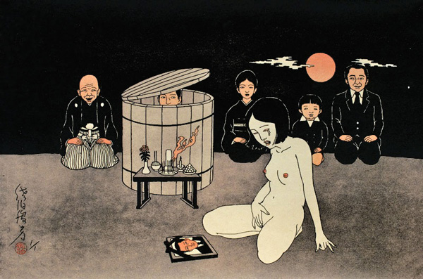 Toshio Saeki Solo Exhibition Presented By Narwhal Projects