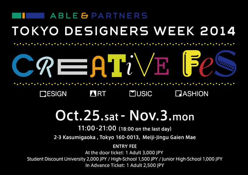 Able&Partners presents Tokyo Designers Week 2014