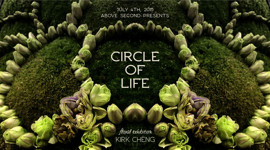 Above Second presents CIRCLE OF LIFE – A floral exhibition by Kirk Cheng(鄭蘶) – 香港