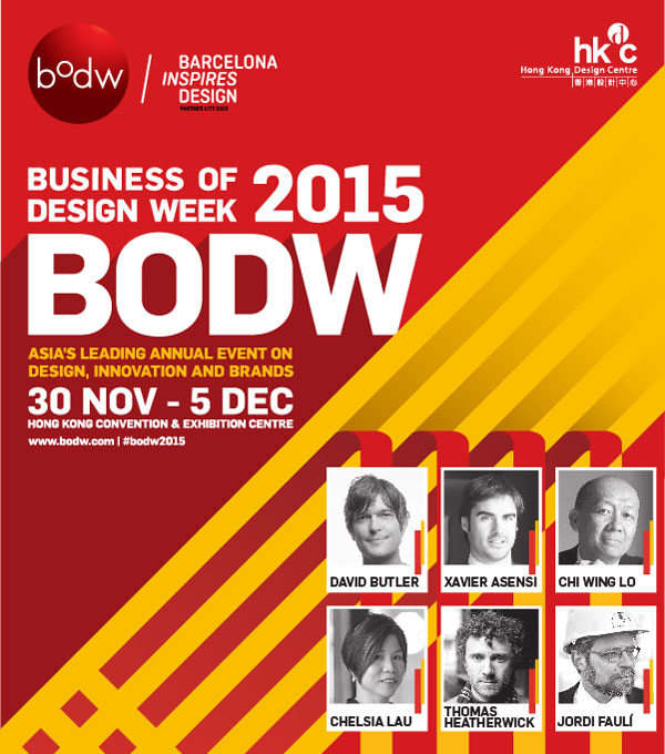 Business of Design Week 2015 – Hong Kong