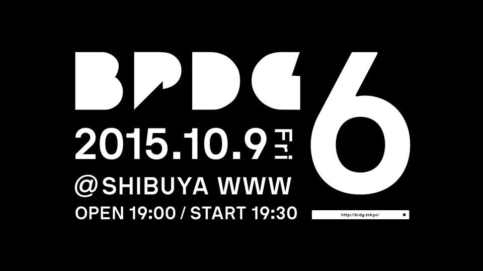 BRDG#6 – AudioVisual Showcase by BRDG – Tokyo, Japan