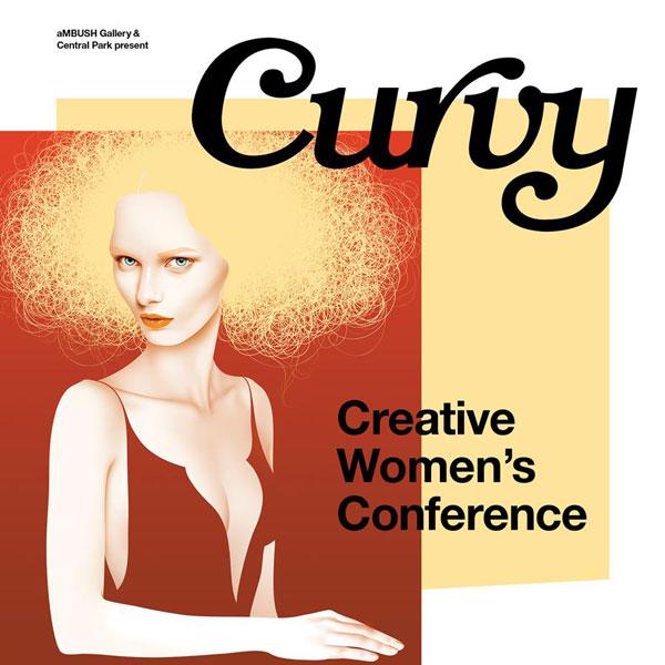 Curvy Conference & Exhibition – 澳大利亞 悉尼