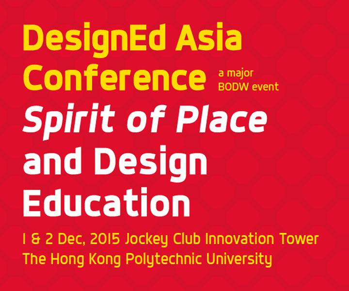 DesignEd Asia 2015 – Hong Kong