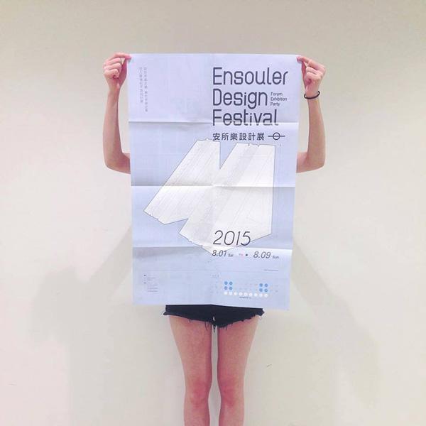 Ensouler Design Festival 2015 – Taipei, Taiwan