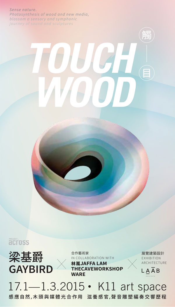 Touch Wood by GayBird