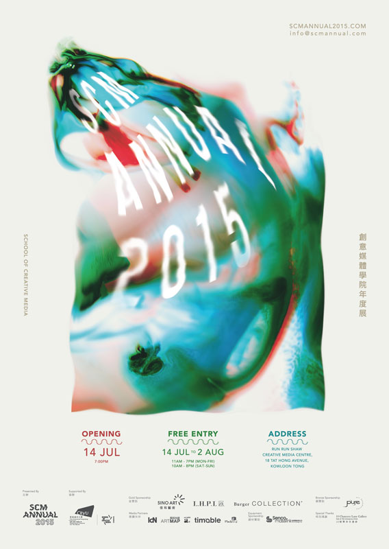 "SCM Annual 2015 – ""Flux"" – Hong Kong"