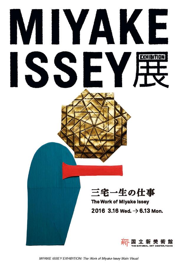 MIYAKE ISSEY EXHIBITION: The Work of Miyake Issey – Tokyo, Japan