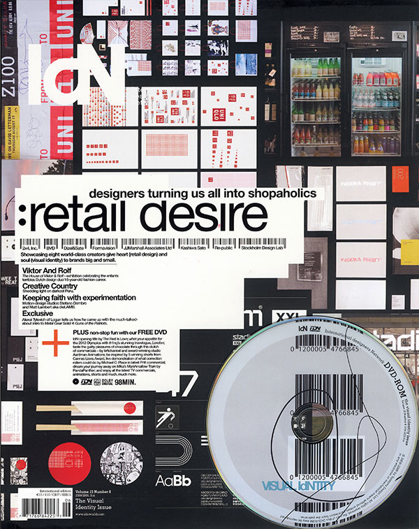 IdN v15n6: Retail Desire – Designers turning us all into shopaholics