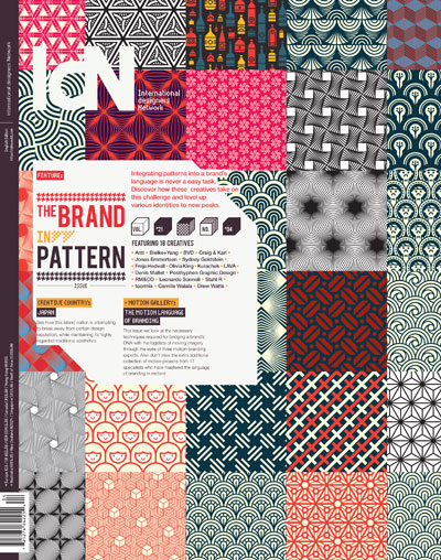 IdN v21n4: Pattern Special – Brand in Pattern